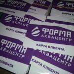 карты пластиковые,пластиковые карты Красноярск,карты для магазина,