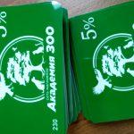 карты пластиковые для магазина,печать пластиковых карт,
