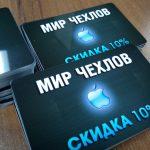 пластиковые карты Красноярск,заказать пластиковые карты,пластиковые дисконтные карты,