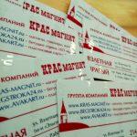пластиковые карты дисконтные,печать пластиковых карт,пластиковые карты Красноярск,