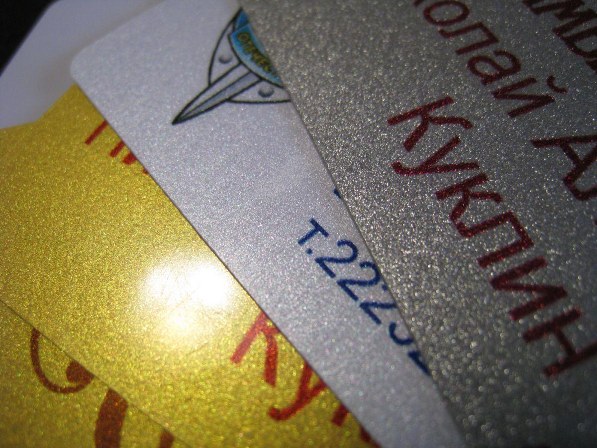 карты пластиковые золотые,карты пластик золото,пластиковые карты печать,