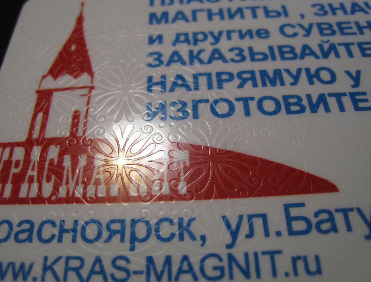 дисконтные пластиковые карты с тиснением