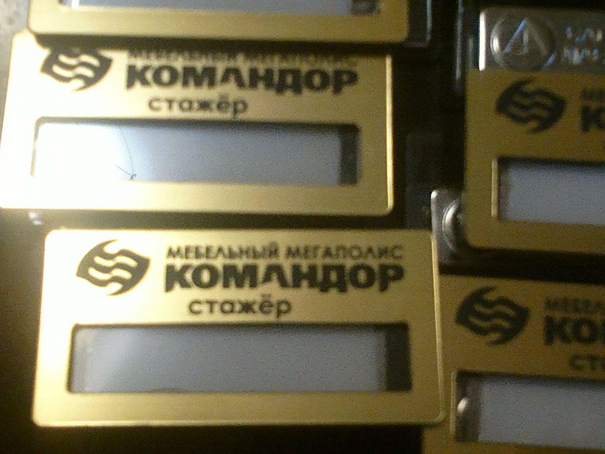 бейджики Командор,бейджи красноярск,бейджи с окном,