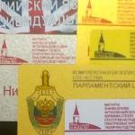 визитки пластиковые,пластиковые визитки,визитка печать,