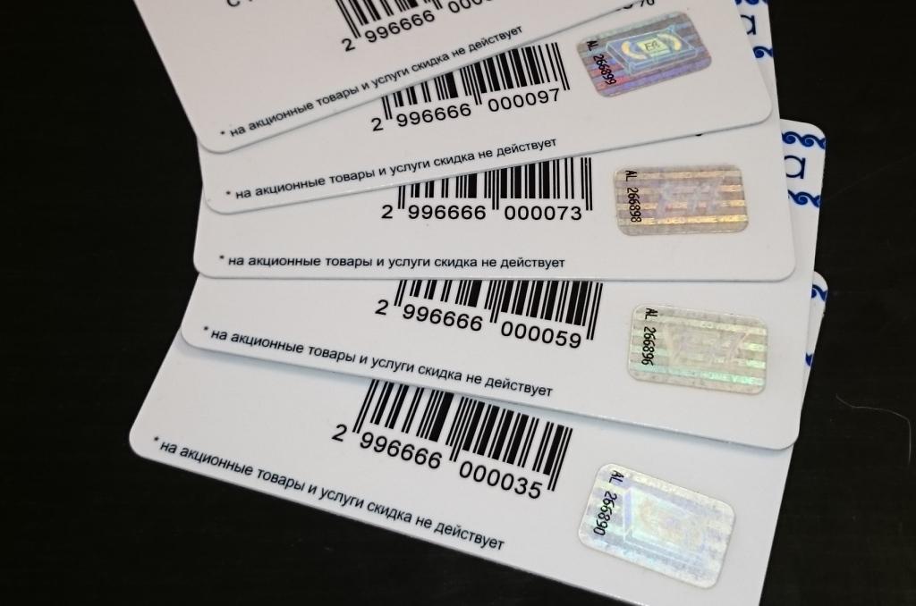 голограмма на дисконтной карте,защита пластиковых карт голограммой,