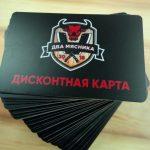 карты пластиковые,матовые пластиковые карты,печать пластиковых карт Красноярск,