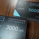 пластиковые карты Красноярск,заказать пластиковые карты,изготовление матовых пластиковых карт,