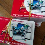 пластиковые карты Красноярск,пластиковые карты заказать,пластиковые карты печать,пластиковые карты изготовление,