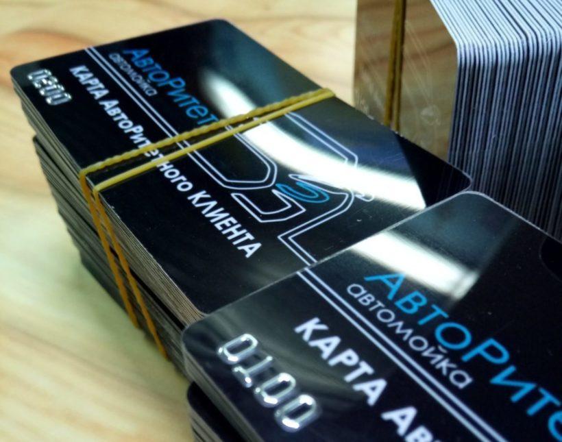 эмбоссированные карты,карты с номером,